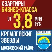 Yandex.подать объявление на продажу квартиры г.н.новгород объявления куплю живые елки оптом по удмуртии