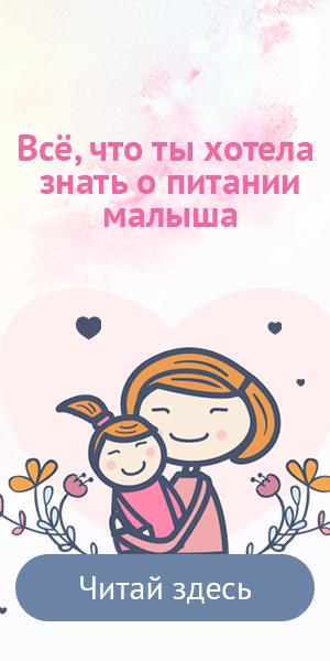 сношения в писи девочек