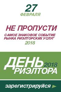 Бюллетень недвижимости спб официальный сайт подать объявление работа в москве частные объявления без посредников на авито