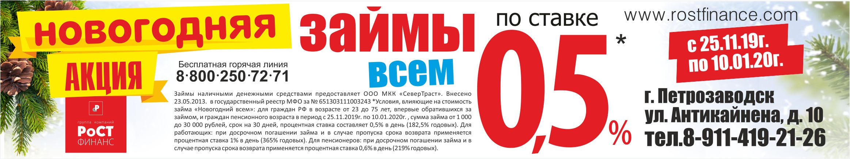 Автокредит в сбербанке казахстан